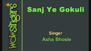 Sanj Ye Gokuli - Marathi Karaoke - Wow Singers