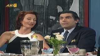 Γιάννης Μπέζος (Ζ. Δόγκανος) & Λουκία Πιστιόλα (Ελένη) & Τέτη Σχοινάκη (Βέρα Γιαλούση) - Να πεθάνεις