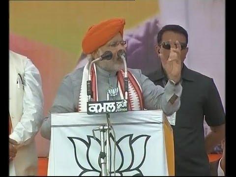 Narendra Modi addressing a rally at Hoshiarpur(Punjab)