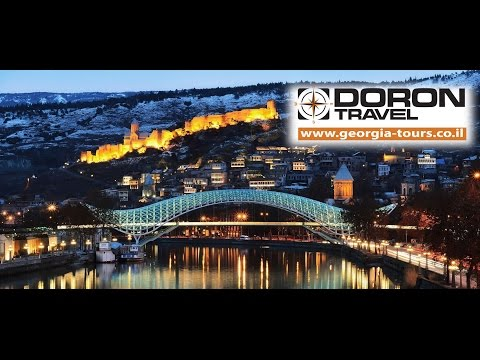 Doron Travel & Georgia on my mind - The best of Tbilisi 2017