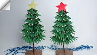 DIY christmas tree | Christmas crafts for kids | Christmas tree