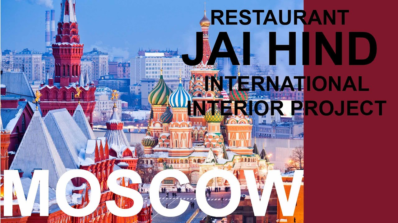 m s jai hind restaurant moscow russia youtube. Black Bedroom Furniture Sets. Home Design Ideas