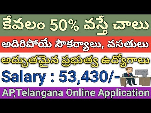 Government Jobs   Genaral Officers Posts Recruitment Notification 2018 in GIC   job search