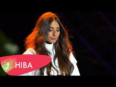Hiba Tawaji - Jayi Ta Salli Bfayatak [Live at Cedars Festival 2017] /جايي تصلي بفياتك