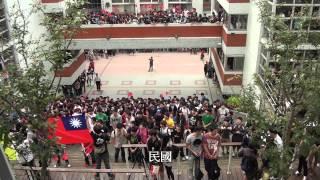 2012 龍華科技大學 快閃國歌