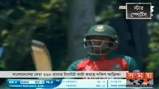 তামিমের ফিফটিতে দারুণ শুরু বাংলাদেশের ! | BD Cricket |  Under-19 Cricket World Cup