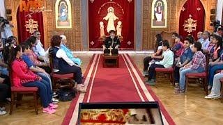 البابا وأسئلة الشعب - الفائزين بمسابقة مجلة مدارس الأحد للنشئ ٢٠١٥ - ج ٢ - الأحد ٦ نوفمبر ٢٠١٦ م