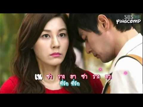 [Thai Sub&Karaoke] Lee Jong Hyun (CNBLUE) - My Love [Gentleman's Dignity OST]