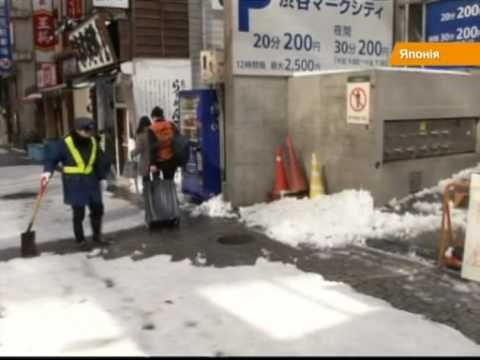 Найсильнейший за 10 лет снегопад в Японии убил 13 человек