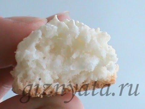 Кокосовое печенье рафаэлки (Coconut cookies)