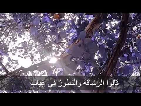 نشيد عن الحجاب مع الكلمات ( إنا سمعنا اختنا قولا عجاب) - للمنشد مسعود الحبابي - 2020