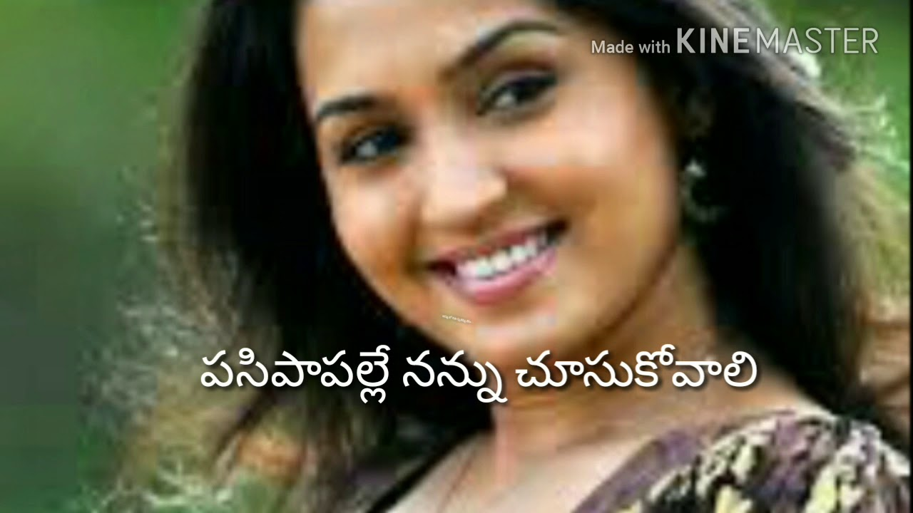 Telugu Whatsapp Status Video Heart Touching Song