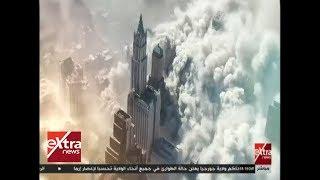 غرفة الأخبار | الذكرى الـ 16 على هجمات 11 سبتمبر