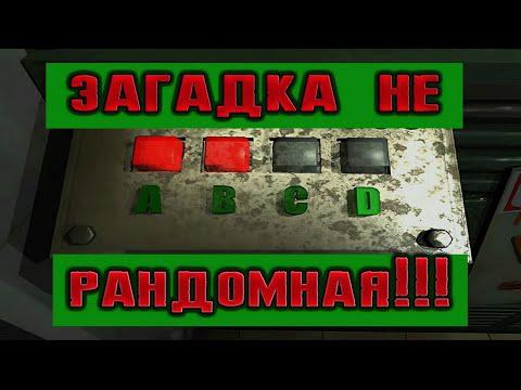 Resident Evil 3 Nemesis - Лёгкое решение загадки на заправке