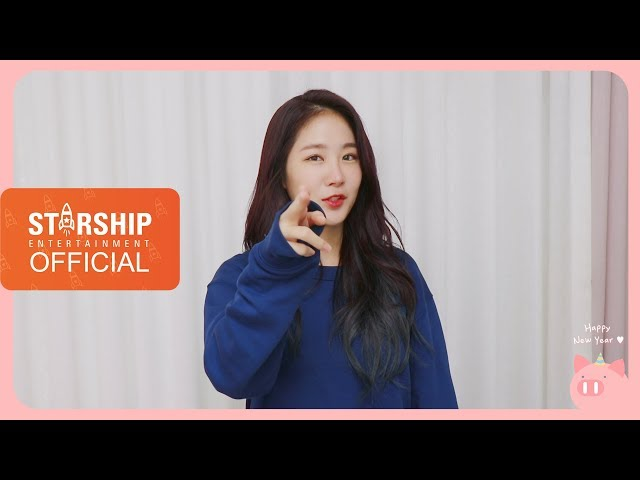 [Special Clip] 소유(SOYOU) - 2019 새해 인사 (2019 New Year's Greetings)