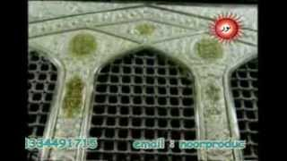 Haram-e-Imam Ali Raza (A.S.) - Documentary in Urdu