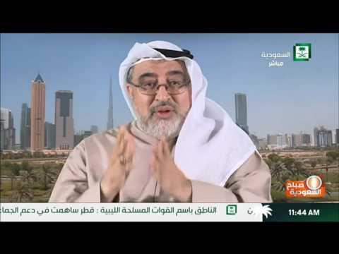 Live Broadcast from Our Media Studio, Dubai- Mr.Ahmed Ibrahim(Emirati Writer) For KSA1 -05/07/2017