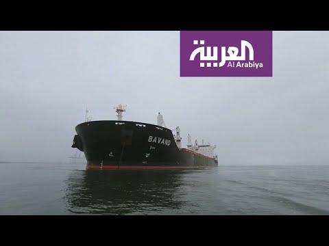 البرازيل: لا تزودوا سفن إيران بالوقود  - نشر قبل 8 ساعة