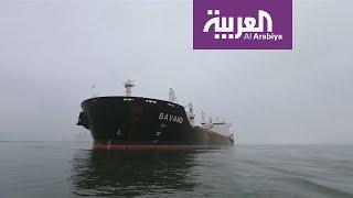 البرازيل: لا تزودوا سفن إيران بالوقود