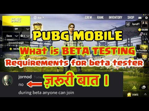 Pubg mobile Who are beta testers | What is BETA TESTING | pubg mobile Hindi
