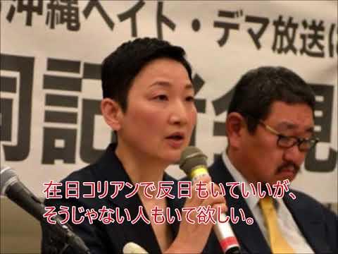 第110回 日本人は嫌韓することが正しい道筋