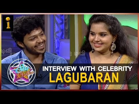 Star Talkies ||  Special Interview With  Actor Lagubaran || Interactive TV