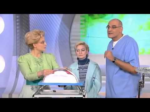 Офтальмология - это... Что такое Офтальмология?