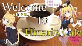 [LIVE] 【今日は猫の日】第18回JDガチメイドがコーヒーを淹れる配信【まったりしましょ!】