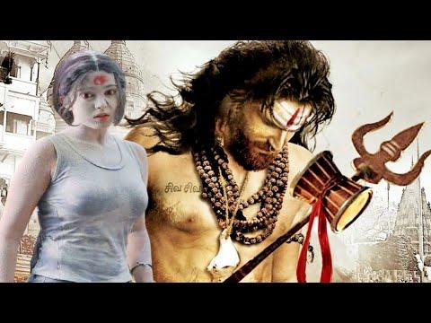 Aghori Return | Best Hindi Dubbed Full Horror Movie
