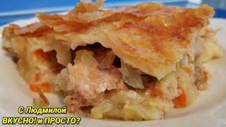 Пирог из готового слоёного теста с горбушей за полчаса Half hour pastry pie made with pink salmon