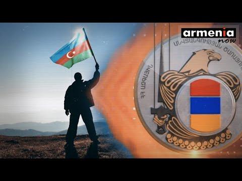 Гражданин Азербайджана добровольно сдался армянским пограничникам