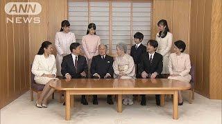新年を迎え、天皇ご一家の新しい映像が公開されました。 両陛下がお住ま...