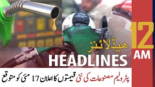 ARY News Headlines | 12 AM | 16 May 2021