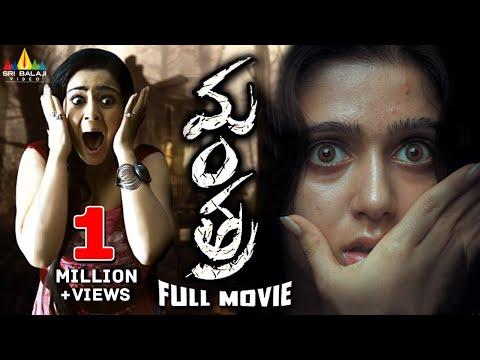 Mantra Telugu Full Movie | Charmi Kaur, Sivaji, Kausha | Sri Balaji Video