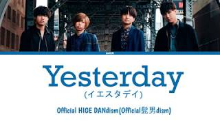Official HIGE DANdism(Official髭男dism) - Yesterday(イエスタデイ)  Lyrics (Kan/Rom/Eng/Esp)