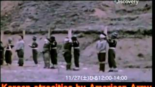 Korean Atrocities by American Army immediate following WWII 1946-1949