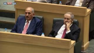 تعديل حكومي في الأردن