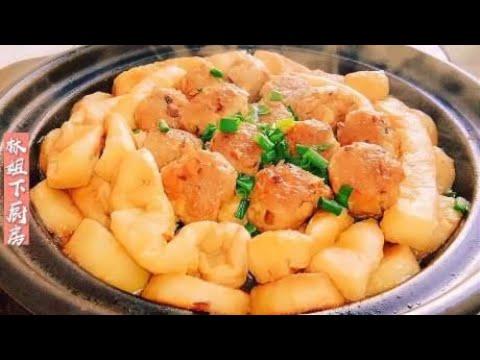 天气冷,我家最爱这锅热腾腾的砂锅菜,荤素搭配,好吃又解馋