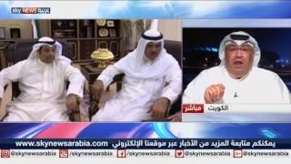 الكويتيون مستاؤون من المشاركة في ريو 2016 بالراية الأولمبية