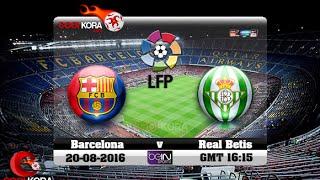 بث حى مباشر برشلونة ضد ريال بتيس.