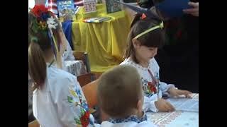 Ю.В. Домашенко. Урок літературного читання у 2 класі