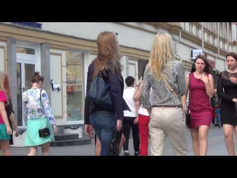 секс знакомство на улице за деньги