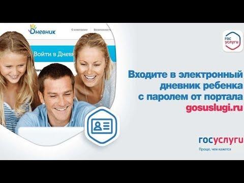 Электронный дневник, #Галкинtv