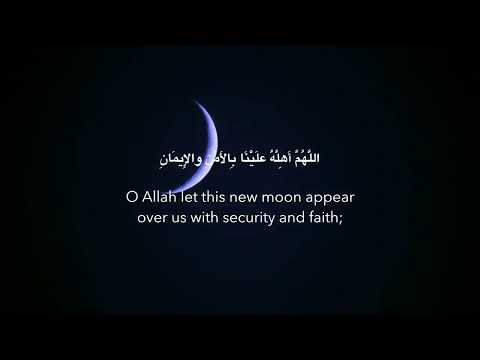 Ramadan 2018 | The new moon 1439 هلال رمضان