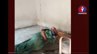 शवगृहबाट लाश उठेपछि झापाको आम्दा अस्पतालमा यसरी भयो भागाभाग -Byline (हुर्नुहोस् पूरा कार्यक्रम)