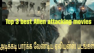 Top 3 best alien attacking movies tamil dubbed