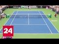 На Кубке Федерации по теннису в США прозвучал гимн Третьего рейха mp3