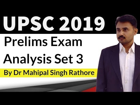 UPSC 2019 Prelims question paper answer key & analysis Set 3 by Study IQ