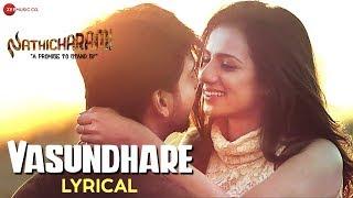 Vasundhare Lyrical   Nathicharami   Sruthi Hariharan & Poornachandra Mysore   Bindhumalini