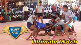 PQF - Star Sports Tanjore vs  MG Sports Karur | Top Class Kabaddi Match_Don't miss it..!